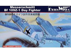 Самолет Messerschmitt Bf 109Z-1 Day Fighter