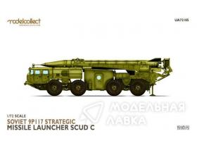 Soviet 9P117 Strategic Missile Launcher SCUD C