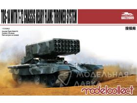Огнеметная система TOS-1A Heavy Flame Thrower System W/T-72 Chassis
