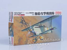 "Самолет IJA Type95 Ki-10-II ""Perry"" Kato's Fighter Squadron"