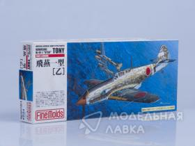 "Самолет IJA Kawasaki Type3 Fighter Ki-61-1 Otsu ""Tony"""