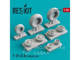 Колеса F-35A/B Lightning II wheels set