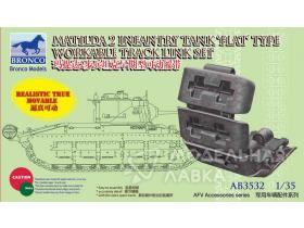 Matilda 2 Infantry Tank 'Flat' Type  Workable Track Link Set