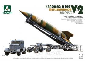 WWII German V-2 Rocket Transporter/Erector
