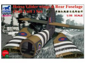Horsa Glider Wing & Rear Fuselage (Tail Unit) Set GERMAN WWII