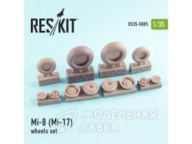 Колеса для Mi-8/Mi-17 Hip Wheels Set