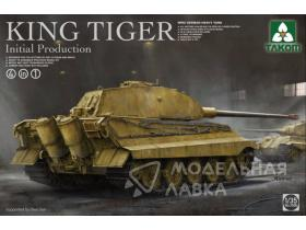 WWII German heavy tank King Tiger initian production 4 in 1
