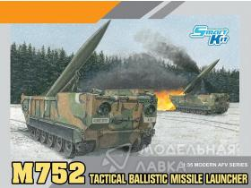 Tactical Ballistic Missile Launcher