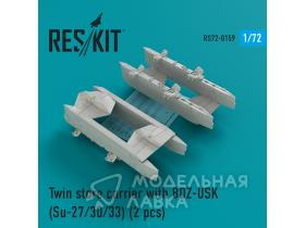 Twin store carrier with BDZ-USK (Su-27/30/33) (2 pcs)