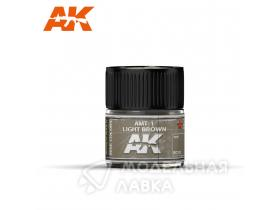 AMT-1 Light Brown 10ml