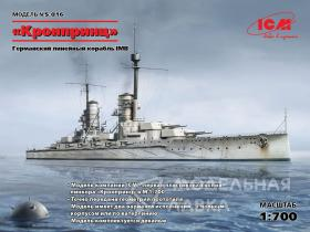 WWI German Battleship Kronprinz (Full Hull OR Waterline)