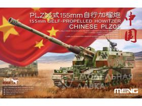 САУ CHINESE PLZ05 155mm SELF-PROPELLED HOWITZER