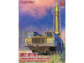 Soviet (9P117M1) Launcher with R17 Rocket of 9K72