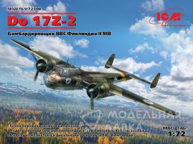 DO 17Z-2 WWII Finnish Bomber