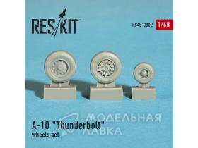 Колеса для A-10 Thunderbolt II wheels set