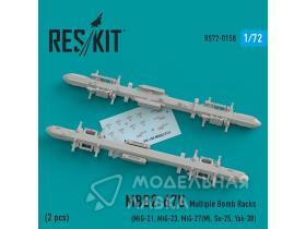 MBD2-67U (2 pcs) Multiple Bomb Racks  (MiG-21, MiG-23, MiG-27(М), Su-25, Yak-38)