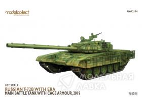 Russian T-72B with ERA Main Battle Tank with cage armour, 2019