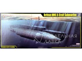 British HMS X-Craft submarine