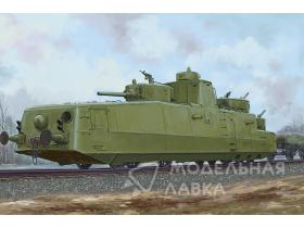 Soviet Armored Train MBV-2