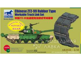 Chinese ZTZ-99 Rubber Type Workable Track Link Set