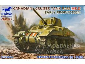 Танк Canadian Cruiser Tank Ram MK.II Early Production