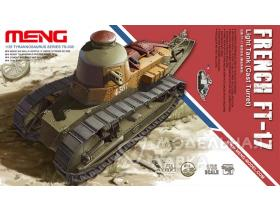 Танк French FT-17 Light Tank (Cast Turret)
