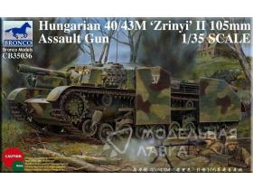 Hungarian 40/43M  'Zrinyi' II 105mm Assault Gun