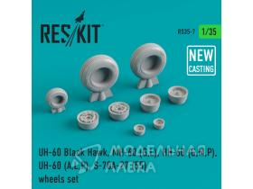 Колеса для UH-60 (all versions) wheels set