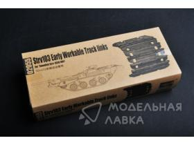 Strv103 Early Workable Track links for *Swedish Strv 103B