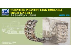Valentine Infantry Tank Workable Track link Set