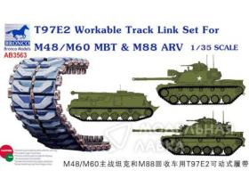 T97E2 Workable Track Link Set For M48/M60 MBT & M88 ARV