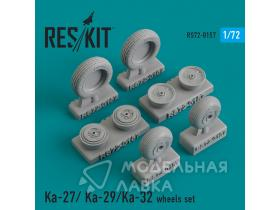 Колеса для Ka-27/ Ka-29/Ka-32 wheels set