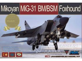 Самолет Mikoyan MiG-31BM/BSM Foxhound Limited Edition