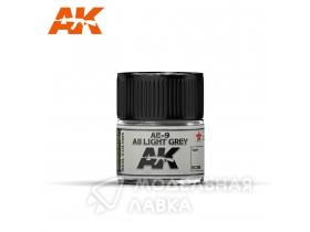 AE-9 / AII Light Grey