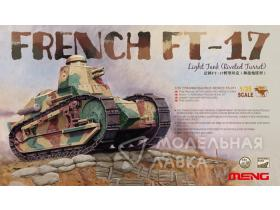 Танк French FT-17 Light Tank (Riveted Turret)