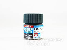 LP-65 Rubber Black