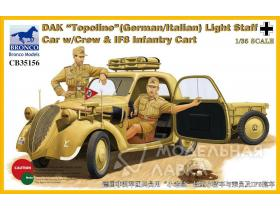 "DAK ""Topolino"" (German/Italian) Light Staff Car w/Crew & IF8 Infantry Cart"