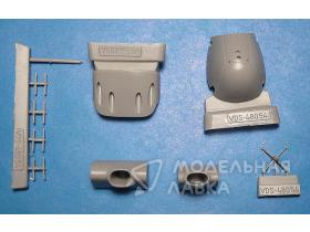 He 219 A-0/5 conversion set Tamiya