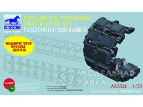 PZH2000 SPG Workable Track Link Set