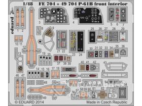 P-61B front interior S.A. (Great Wall Hobby L4810)