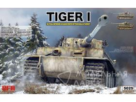 German Tiger I Early Production Wittmann's Tiger No. 504 w/ full interior