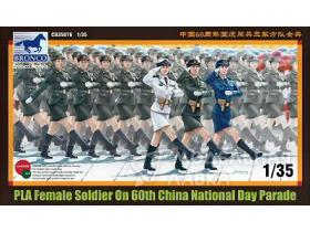 PLA female soldier on China's 60th National Day Parade