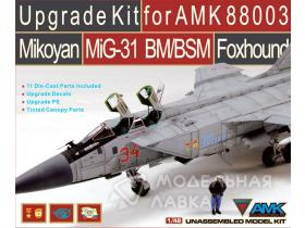 Конверсионный набор Mikoyan MiG-31BM/BSM Foxhound Upgrade kit