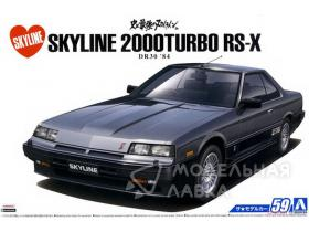 Nissan DR30 Skyline HT2000 Turbo Intercooler RS-X '84