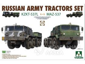 Russian Army Tractors KZKT-537L & MAZ-537