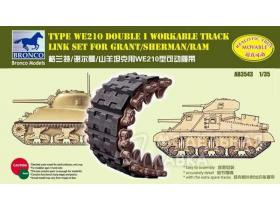 Type WE210 Double I  Workable Track Link Set for Sherman/Grant/Ram
