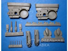 Reggiane Re.2002 Wheel Wells, Landing Gear Legs & Covers (ITA/TAM kit)