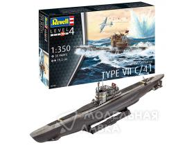 Model Set German Submarine Type VII C/4