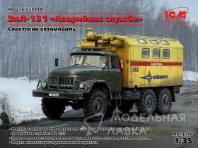 ZiL-131 Emergency Truck, Soviet Vehicle