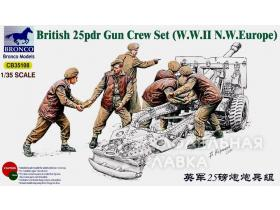 British 25pdr Gun Crew Set (WWII N.W.Europe)